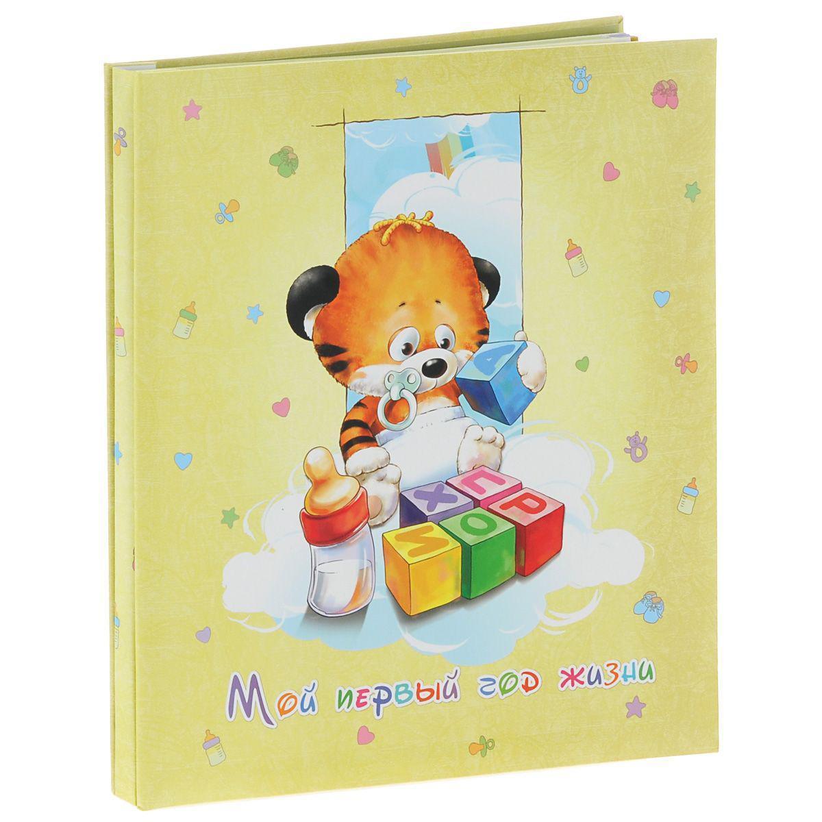 Мальчик с открытки альбом, вышивка открытка