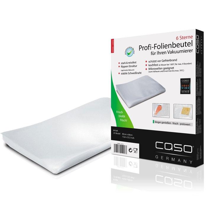 цена на CASO VC 40х60 пакеты для вакуумного упаковщика, 25 шт.