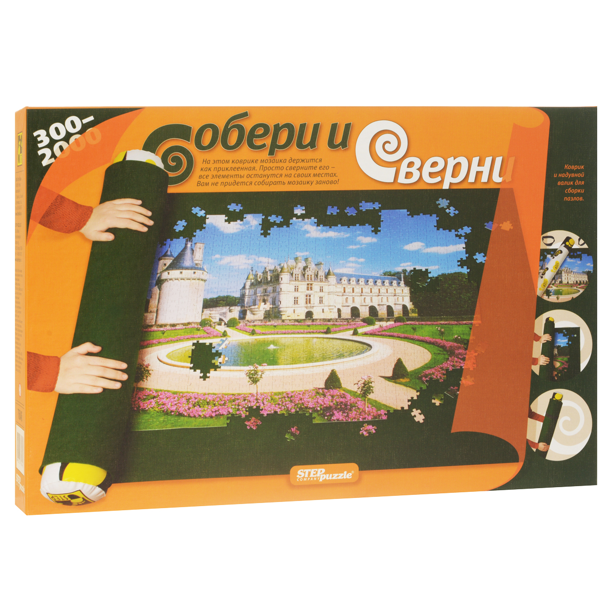 Набор для сборки пазлов Steppuzzle, 4 предмета