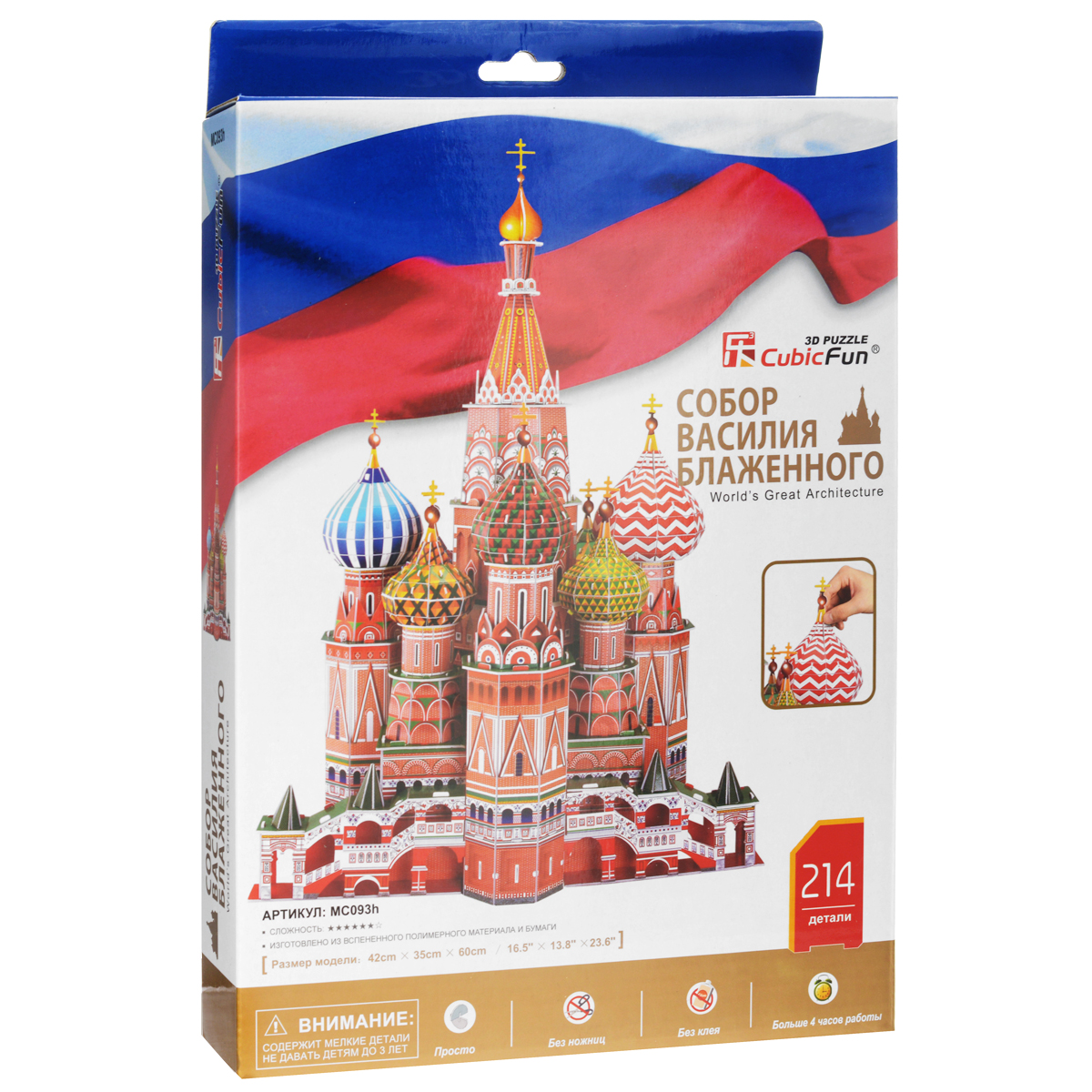 CubicFun Собор Василия Блаженного, 214 элементов еженедельник открытки из москвы собор василия блаженного