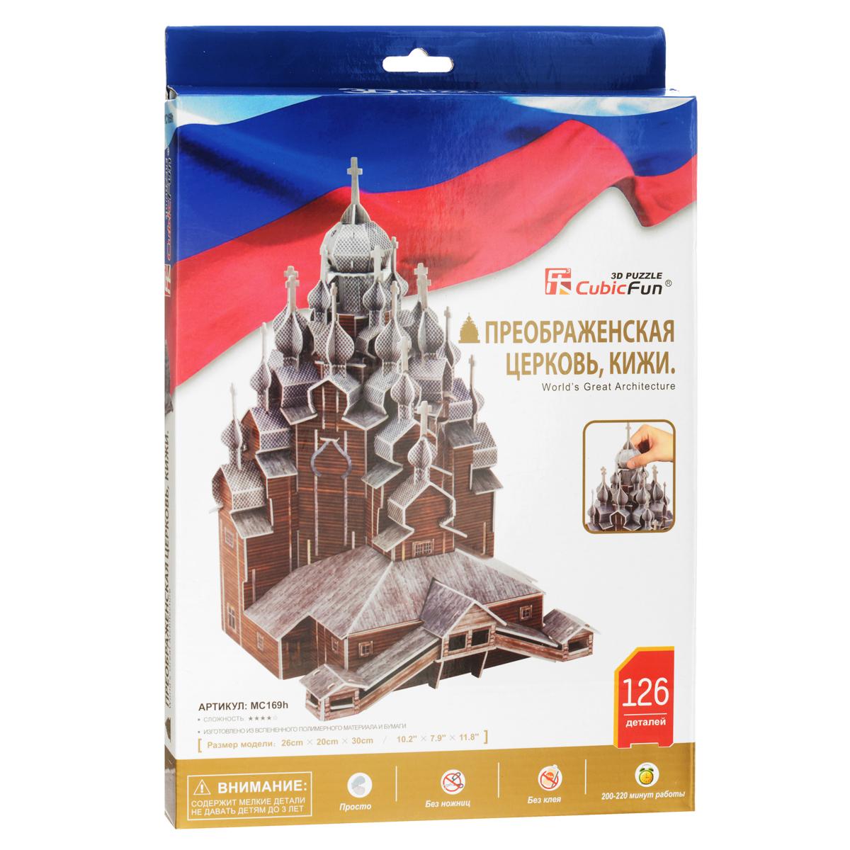 CubicFun Преображенская церковь, Кижи, 126 элементов cubicfun пазл преображенская церковь кижи россия