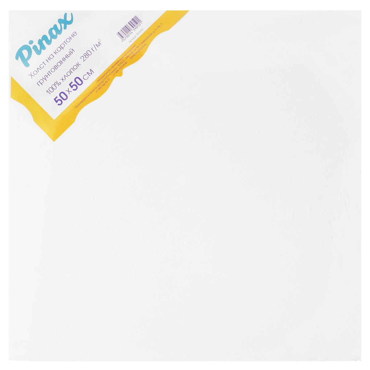 """Холст грунтованный """"Pinax"""", на картоне, 50 см х 50 см"""