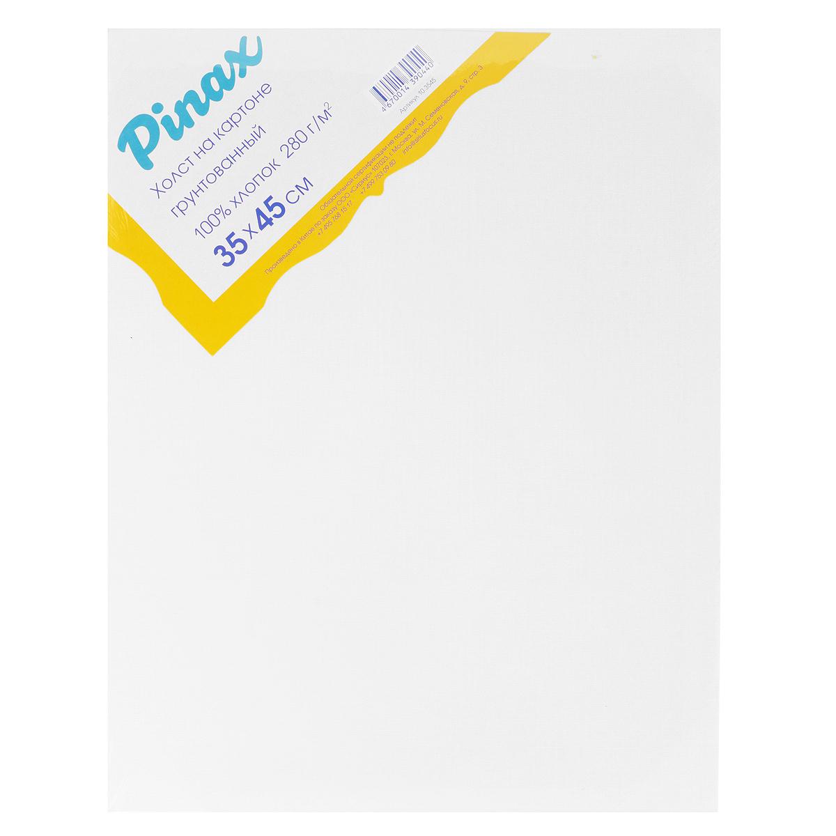 """Холст грунтованный """"Pinax"""", на картоне, 35 см х 45 см"""