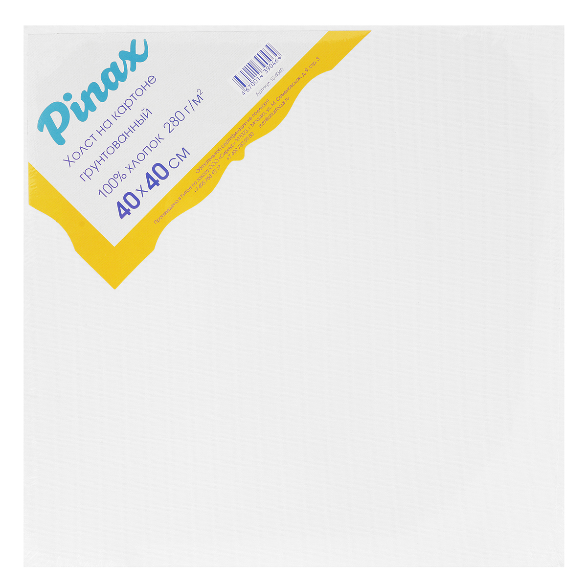 """Холст грунтованный """"Pinax"""", на картоне, 40 см х 40 см"""