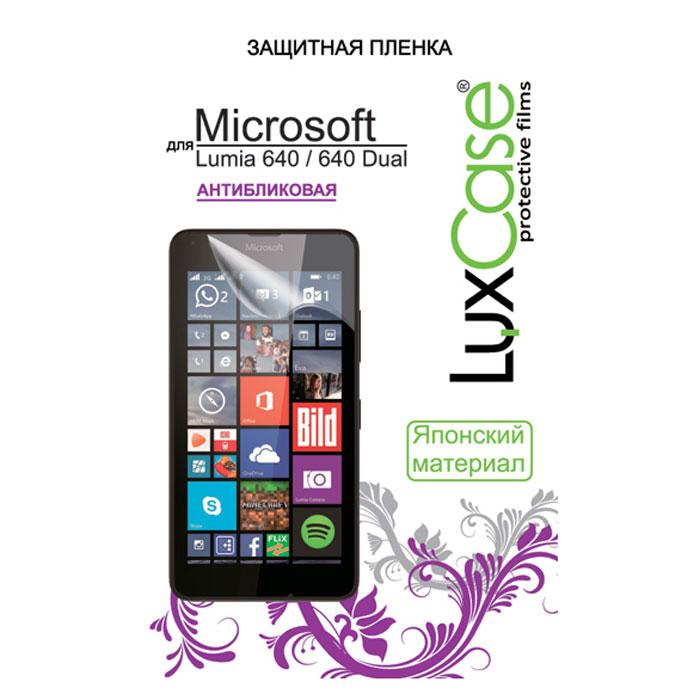Luxcase защитная пленка для Microsoft Lumia 640/640Dual, антибликовая luxcase защитная пленка для microsoft lumia 650 суперпрозрачная