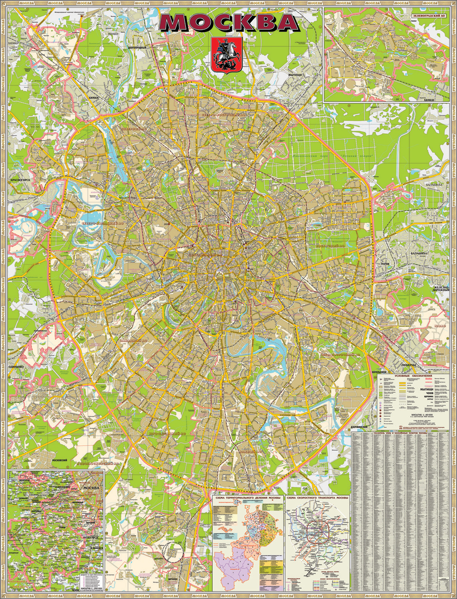 Карта Москвы. Административная