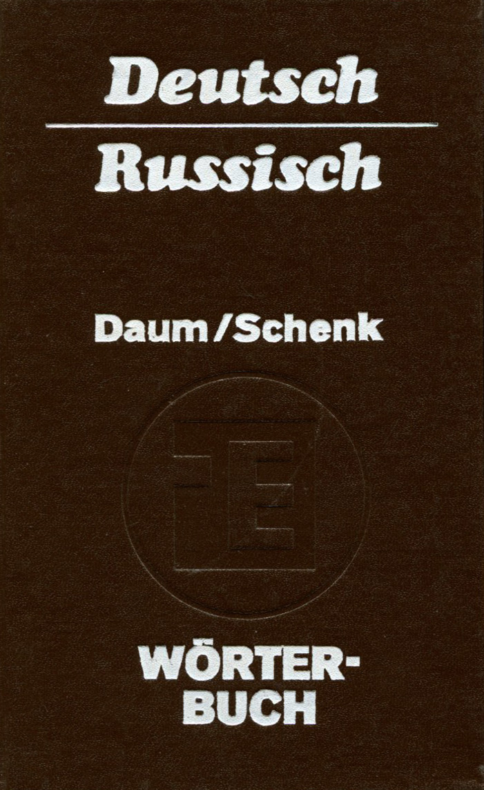 Worterbuch Deutsch-Russisch