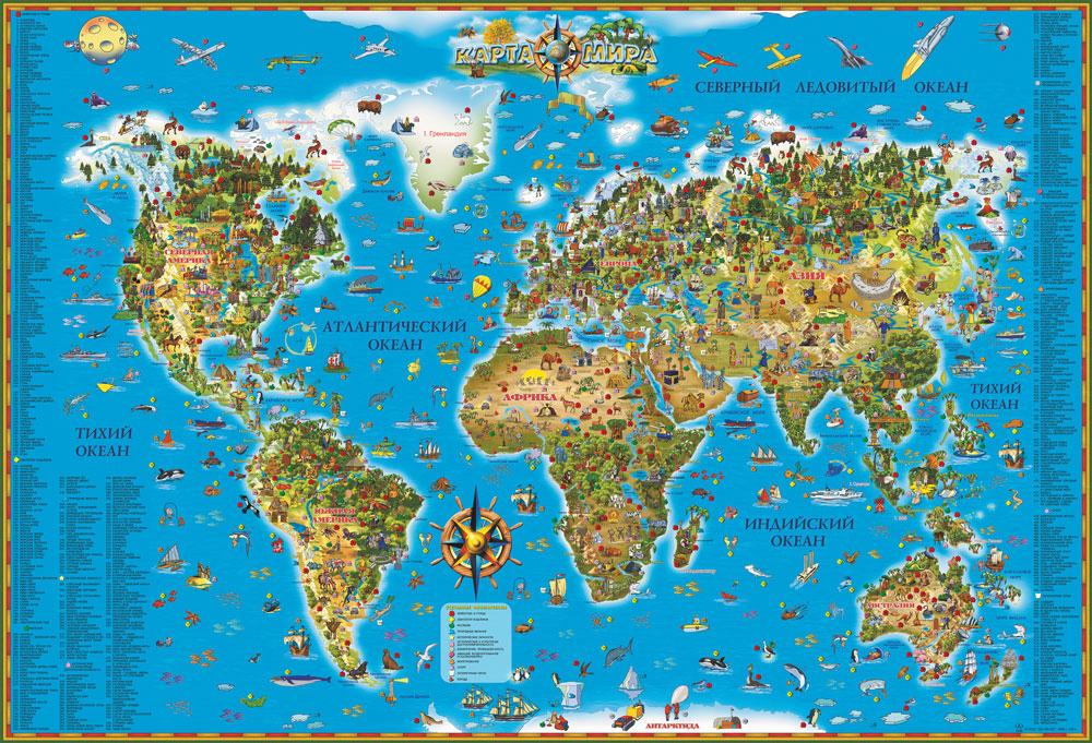 Карта мира. Для детей карта карта мира для детей в картонном тубусе