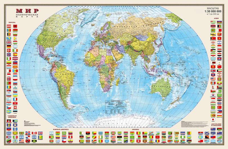 36d74d5c89595 Мир. Политическая карта с флагами — купить в интернет-магазине OZON с быстрой  доставкой