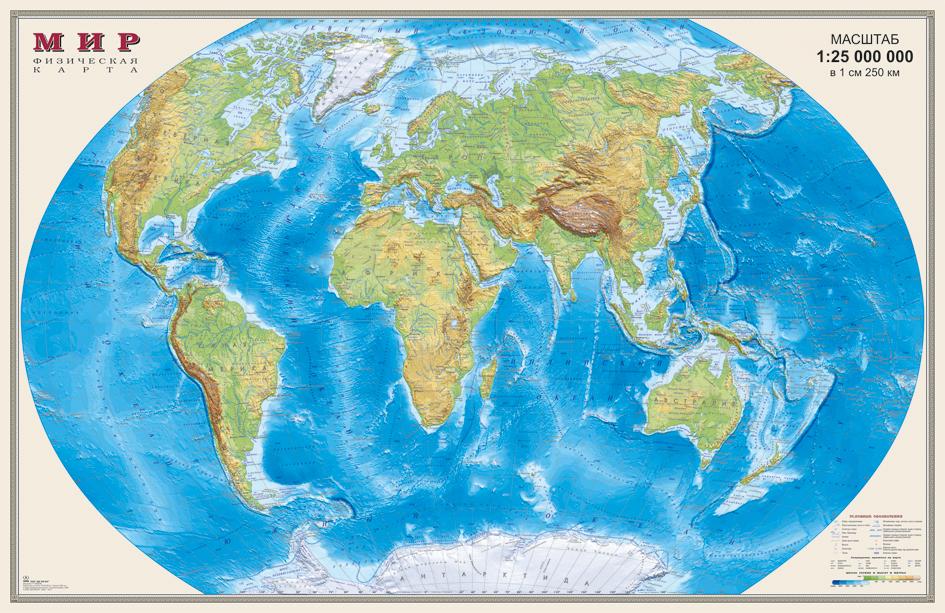 Мир. Физическая карта международный район дна мирового океана