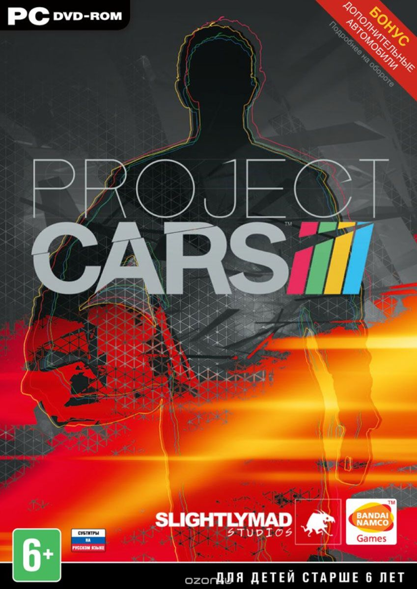 Project Cars. Day One Edition project cars
