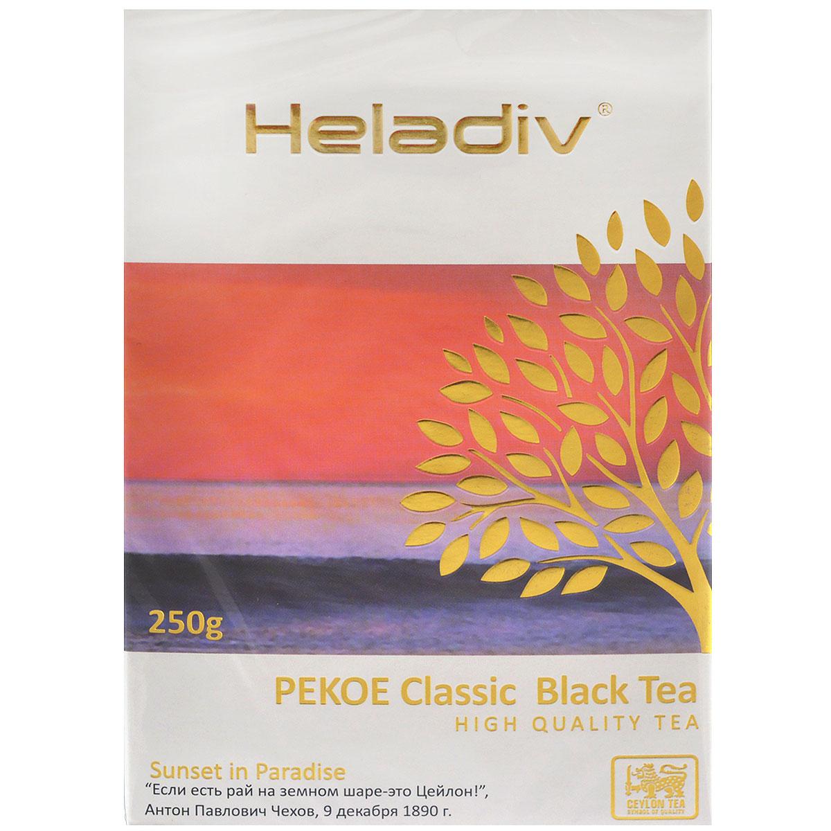 Heladiv Pekoe чай черный листовой, 250 г4791007006404Heladiv Pekoe - крепкий тонизирующий чай ПЕКО из молодых, специально скрученных верхних листьев. Для усиления его тонизирующих свойств отборный крупный лист подвергают специальной обработке. Обладает насыщенным медным прозрачным настоем и слегка терпким вкусом. Всё о чае: сорта, факты, советы по выбору и употреблению. Статья OZON Гид