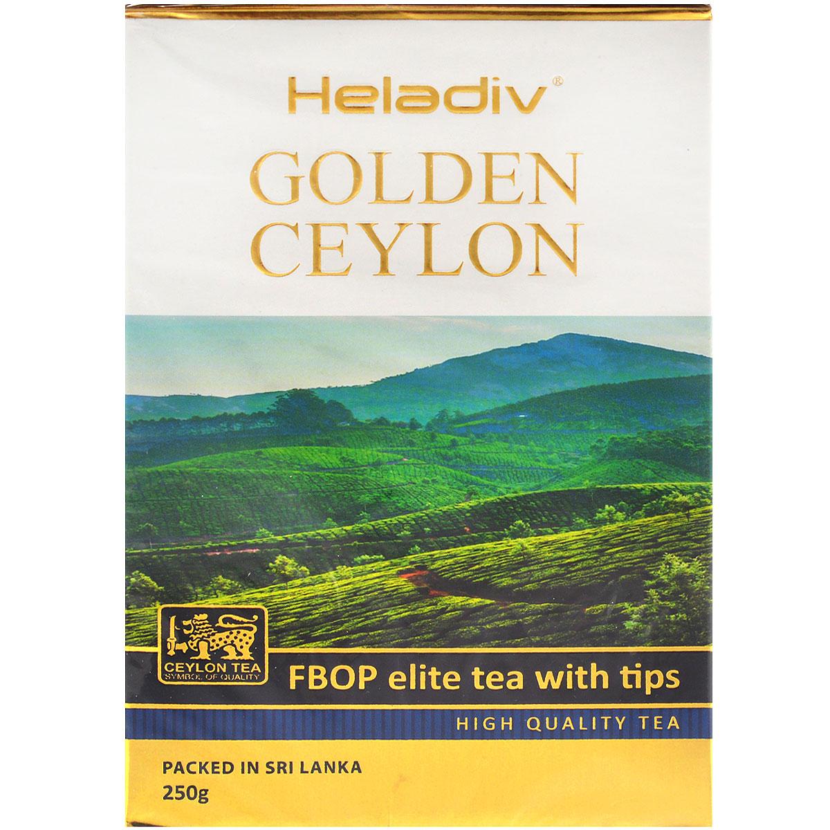 Heladiv Golden Ceylon Fbop Elite Tea with Tips черный листовой чай, 250 г 2015 arrival vacuum pack lapsang souchong canton village black tea 500g ceylon assam premium selection count special pearl milk