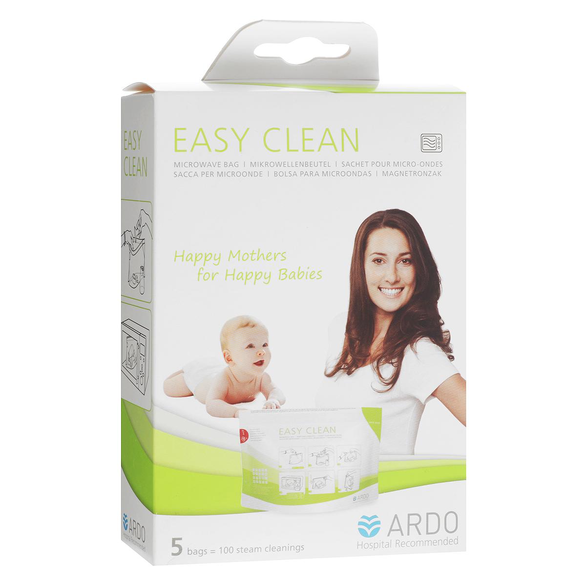 """Пакеты для стерилизации и хранения Ardo Medical """"Easy Clean"""", 5 шт"""