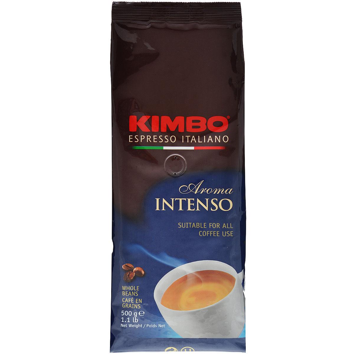 Kimbo Aroma Intenso кофе в зернах, 500 г цена