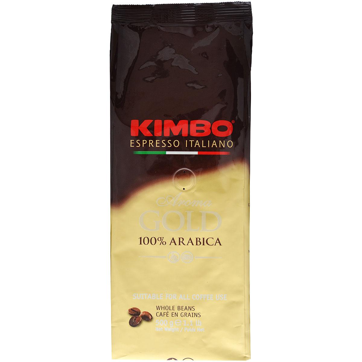 Kimbo Aroma Gold 100% Arabica кофе в зернах, 500 г цена