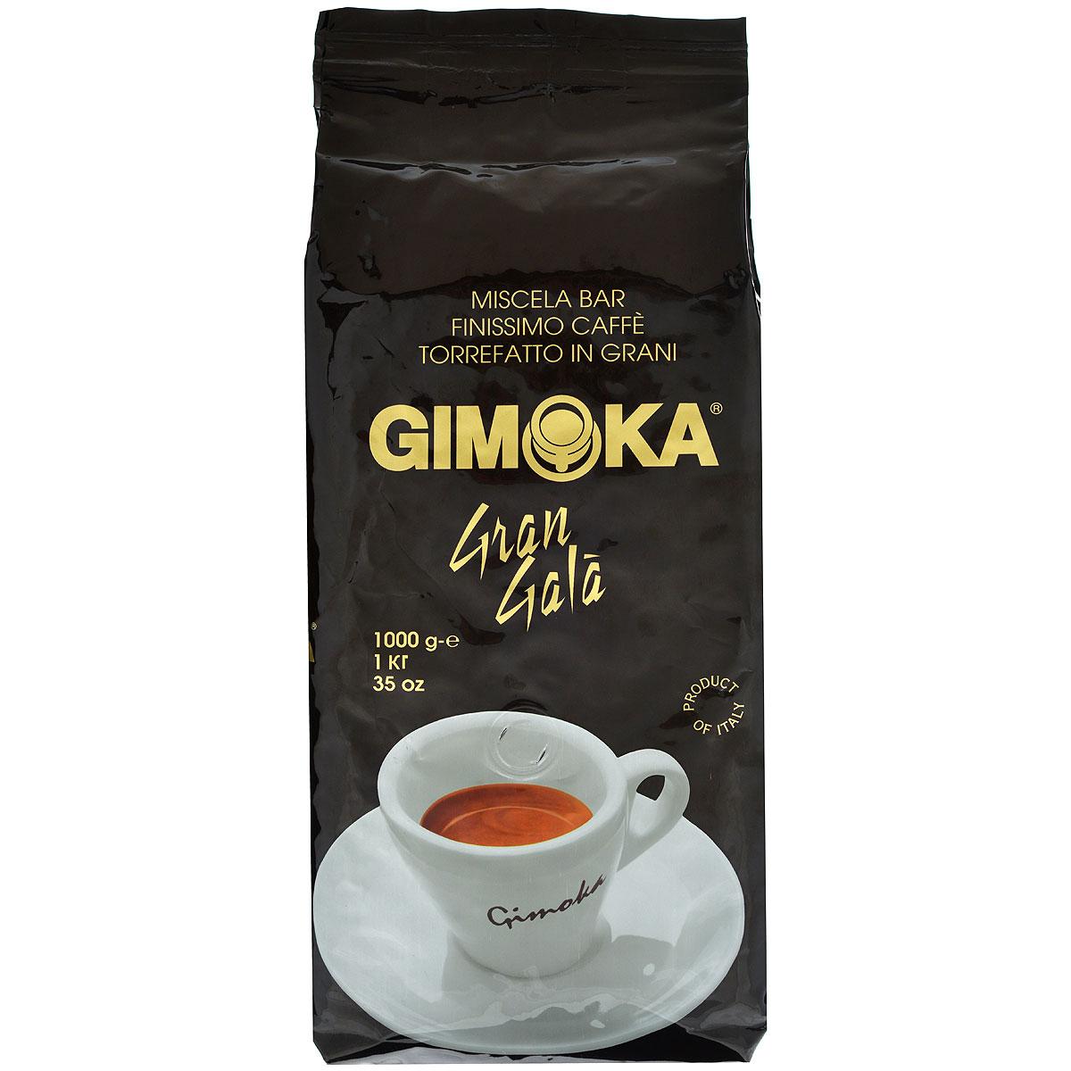Gimoka Nero Gran Gala кофе в зернах, 1 кг стоимость