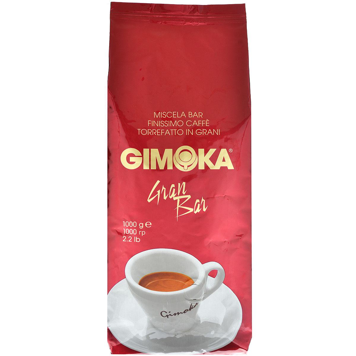 Gimoka Rossa Gran Bar кофе в зернах, 1 кг стоимость