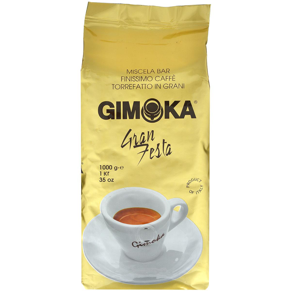 Gimoka Oro Gran Festa кофе в зернах, 1 кг стоимость