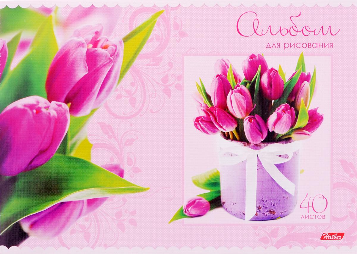 Hatber Альбом для рисования Тюльпаны цвет фиолетовый 40 листов