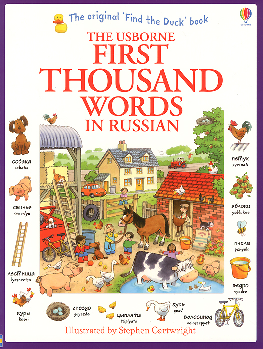 The Usborne First Thousand Words in Russian reginald fleming johnston twilight in the forbidden city illustrated and revised 4th edition