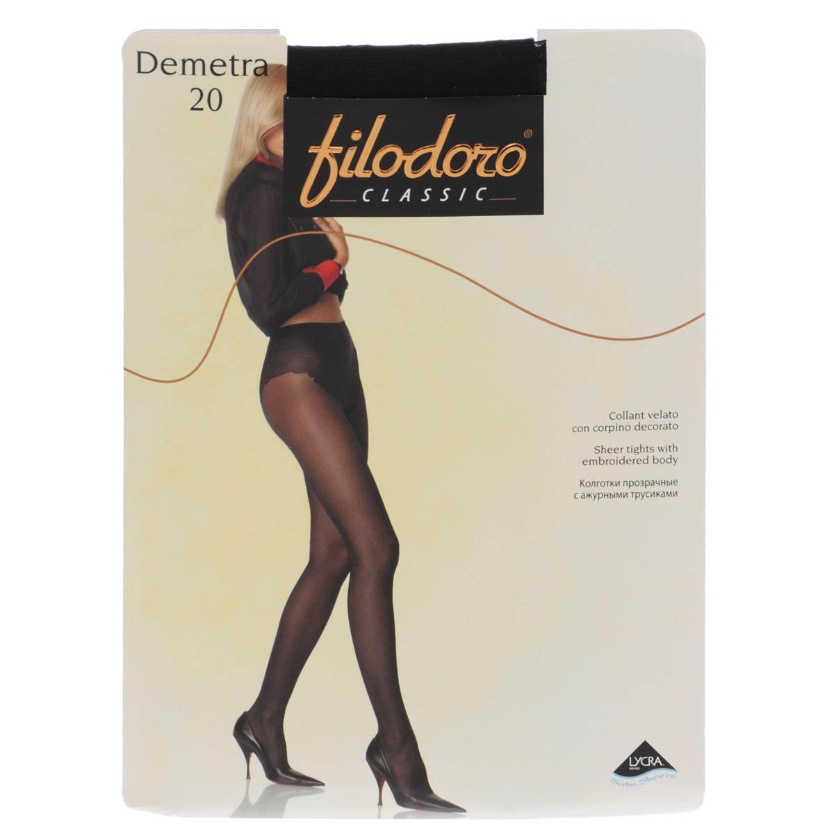 Колготки Filodoro Classic гольфы женские filodoro classic first 20 цвет playa телесный c110303fc размер 3 4 m l