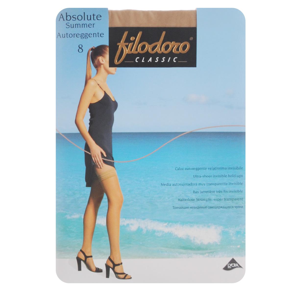 Чулки Filodoro Classic Absolute Summer Autoreggente