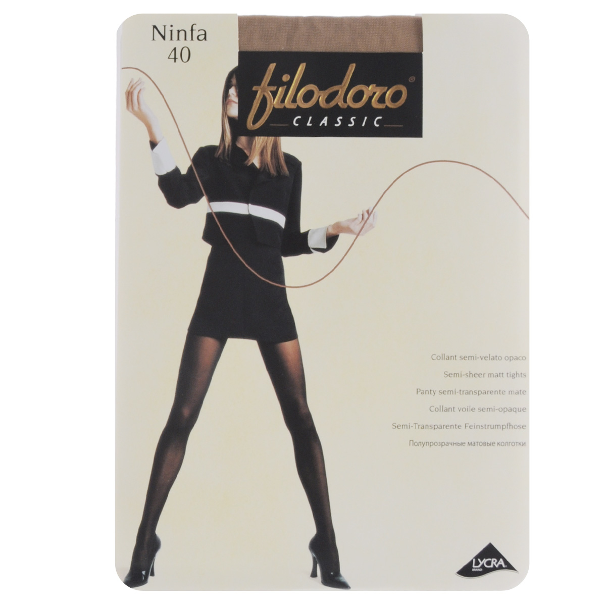 Колготки Filodoro Classic гольфы женские filodoro classic first 40 цвет cognac загар c110309fc размер 1 2 s m