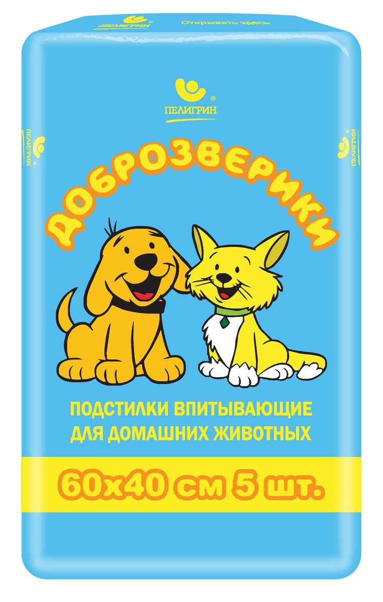 Подстилки для домашних животных Доброзверики, впитывающие, 60 см х 40 см, 5 шт подстилки для домашних животных доброзверики впитывающие 60 см х 40 см 5 шт