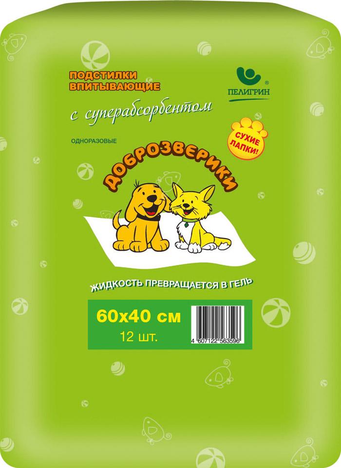 Подстилки для домашних животных Доброзверики, впитывающие, с суперабсорбентом, 60 см х 40 см, 12 шт подстилки для домашних животных доброзверики впитывающие 60 см х 40 см 5 шт
