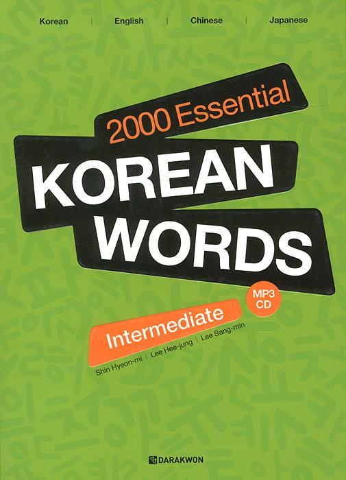 2000 Essential Korean Words: Intermediate (+ CD) key words for mechanical engineering mp3 cd cef level в1 intermediate