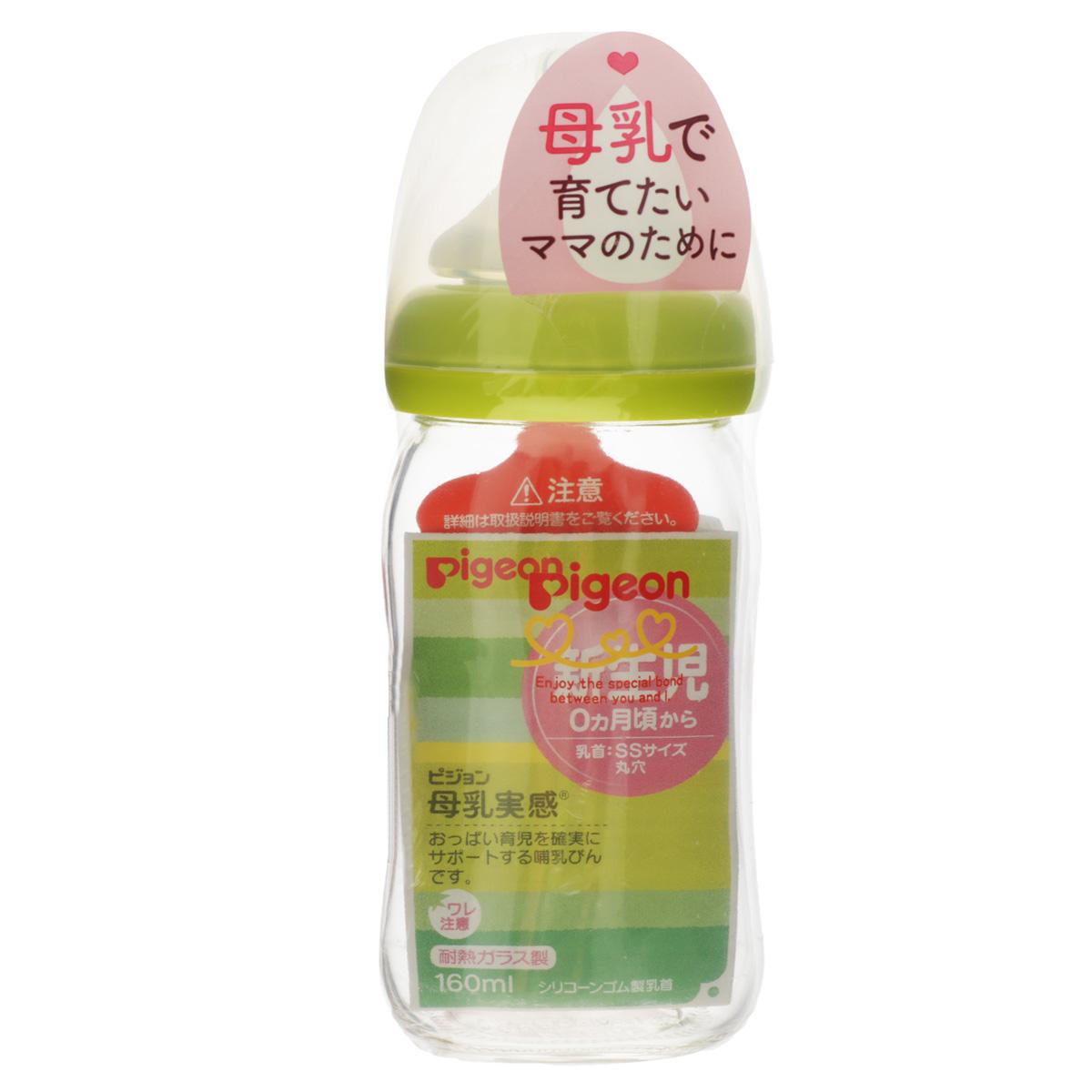 PIGEON Бутылочка для кормления Перистальтик Плюс 160мл, премиальное стекло pigeon бутылочка для кормления pigeon softouch перистальтик плюс 160 мл