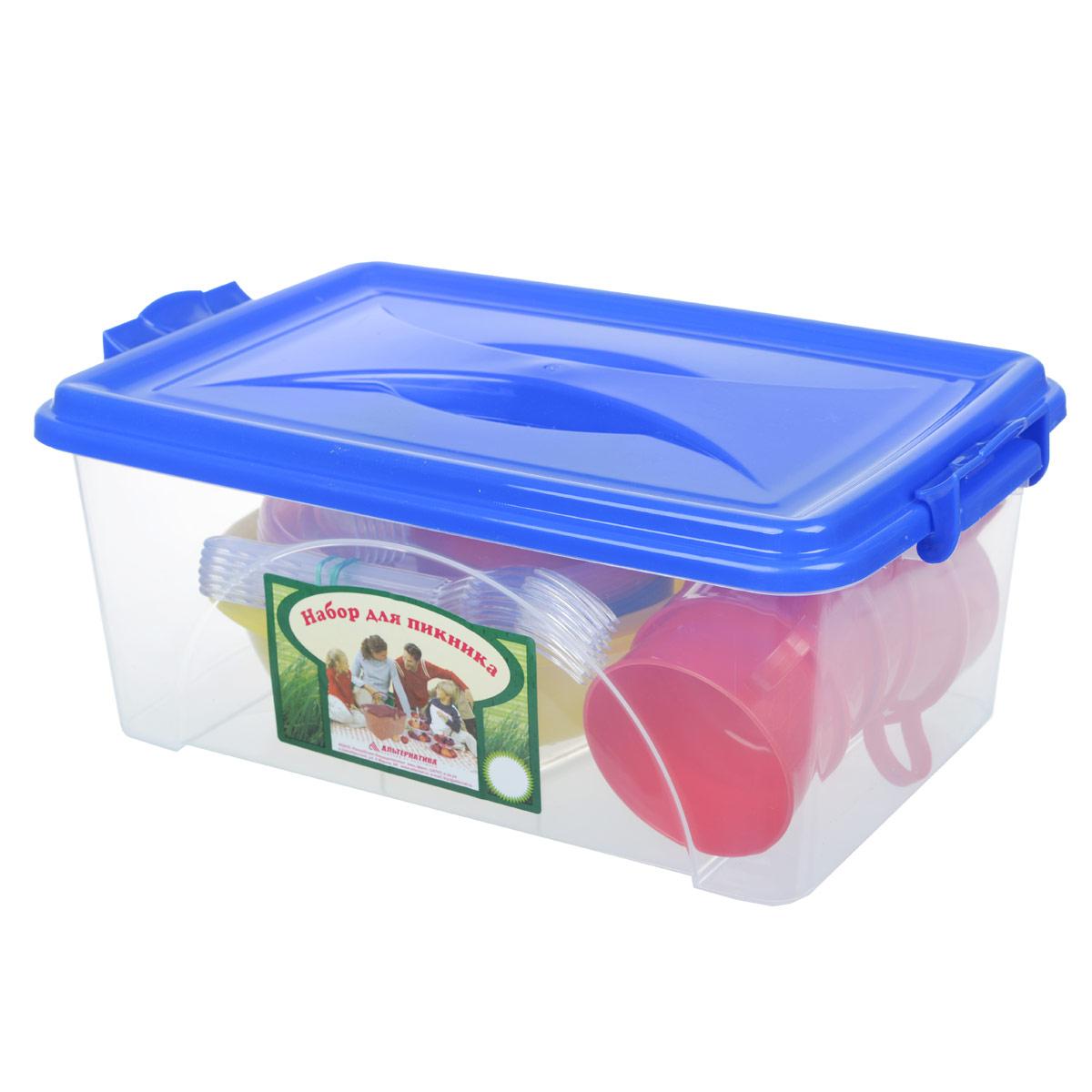 Набор для пикника Альтернатива №2, 38 предметов полесье набор для пикника 9 на 6 персон 54 элемента в контейнере
