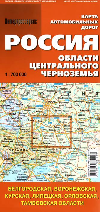 В. Пейхвассер Россия. Области Центрального Черноземья. Карта автомобильных дорог мебель черноземья каталог