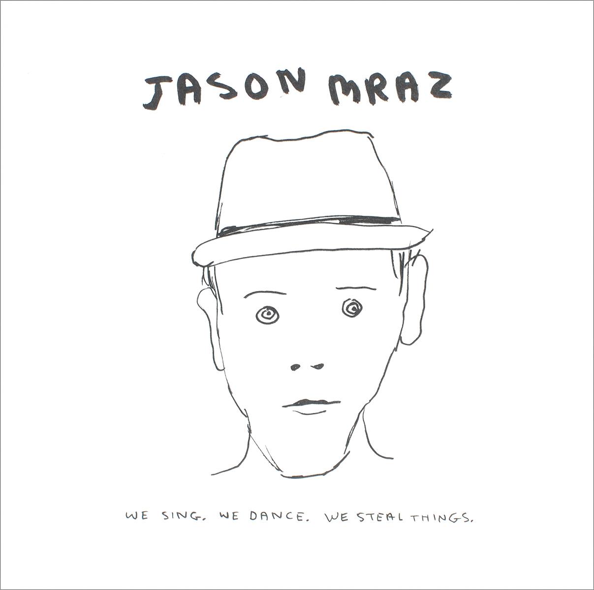 Джейсон Мрэз Jason Mraz. We Sing. We Dance. We Steal Things (2 LP) все цены