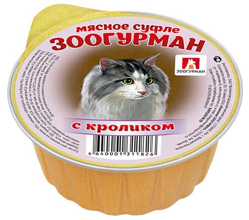 """Консервы для кошек Зоогурман """"Мясное суфле"""", с кроликом, 100 г"""