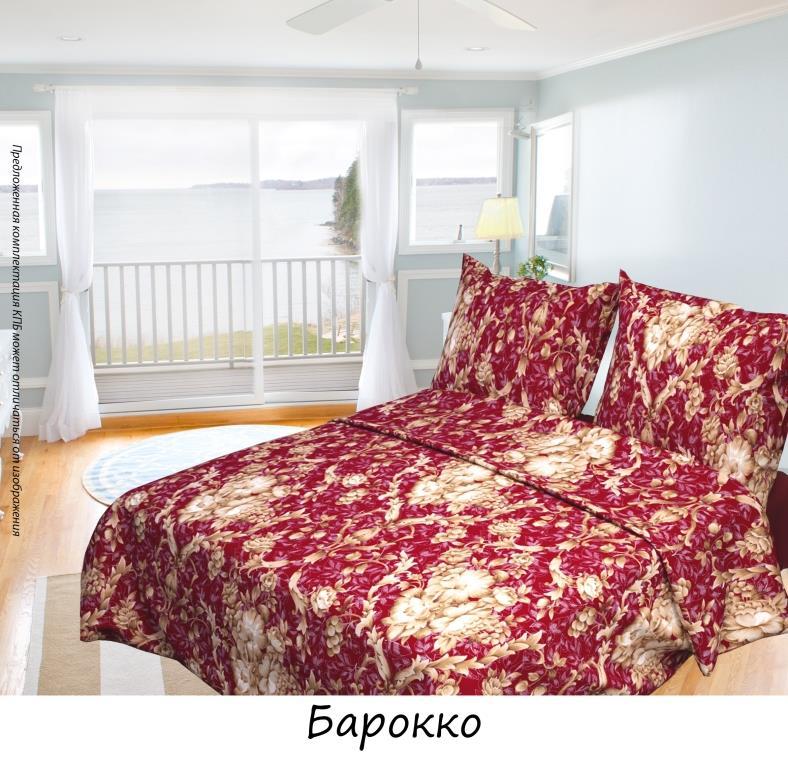 Комплект белья Олеся Барокко, семейное, наволочки 70х70, цвет: бордовый. 2050115636 комплект белья олеся фиалки семейное наволочки 70х70 цвет мульти 2050115643