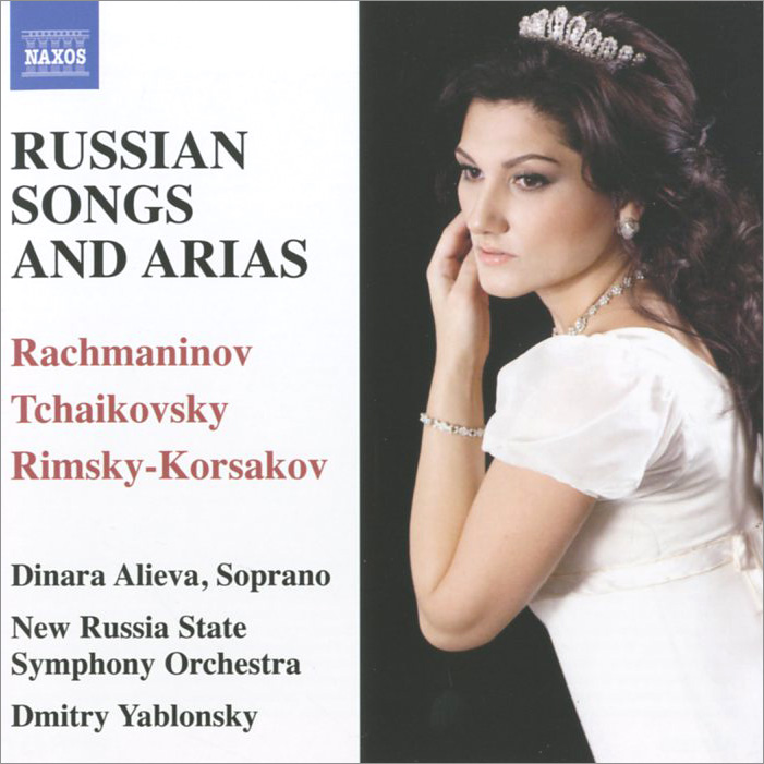 Динара Фуад кызы Алиева,New Russia State Symphony Orchestra,Дмитрий Яблонский Dmitry Yablonsky. Rachmaninov / Tchaikovsky / Rimsky-Korsakov. Russian Songs And Arias