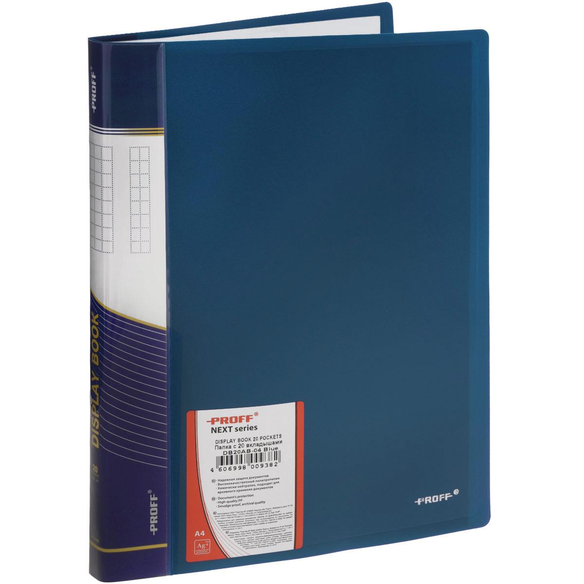 Proff Папка с файлами Next 20 листов цвет синий цена 2017