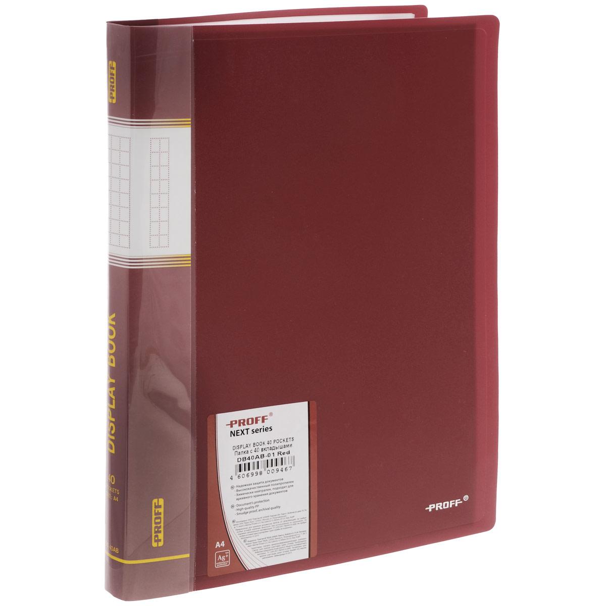 Папка с файлами Proff Next, 40 листов, цвет: красный. Формат А4 фасад ф 60 аура для корпусов т 60 п 60 шампань
