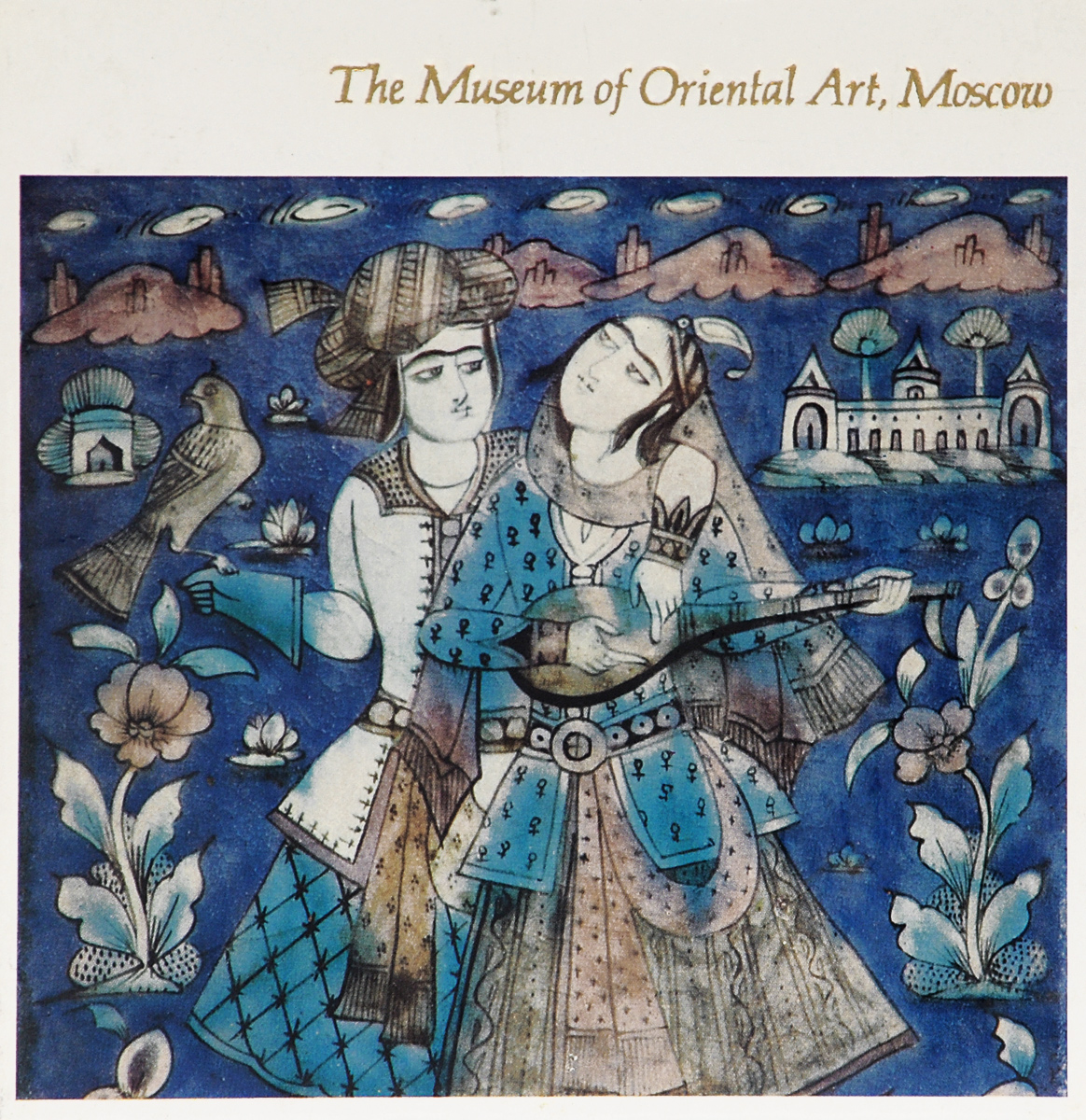 Н. С. Сычева The Museum of Oriental Art, Moscow н с сычева the museum of oriental art moscow