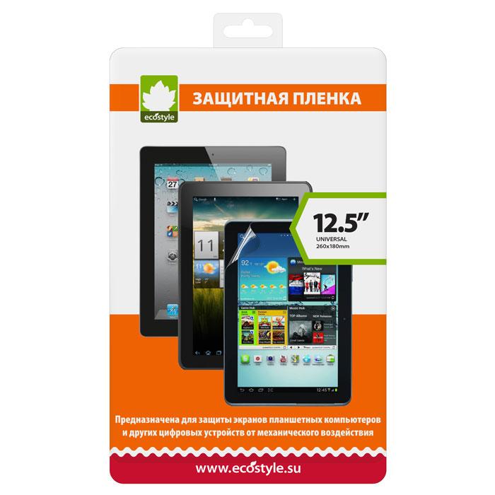 Ecostyle ES-0028 защитная пленка для планшетов 10-12.5