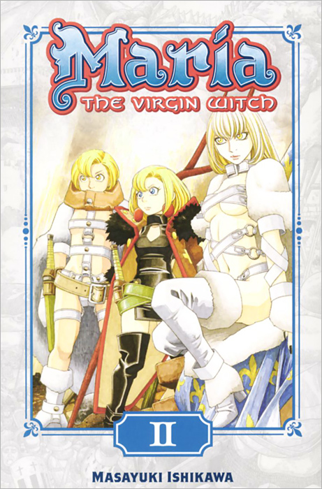 Maria the Virgin Witch: Volume 2