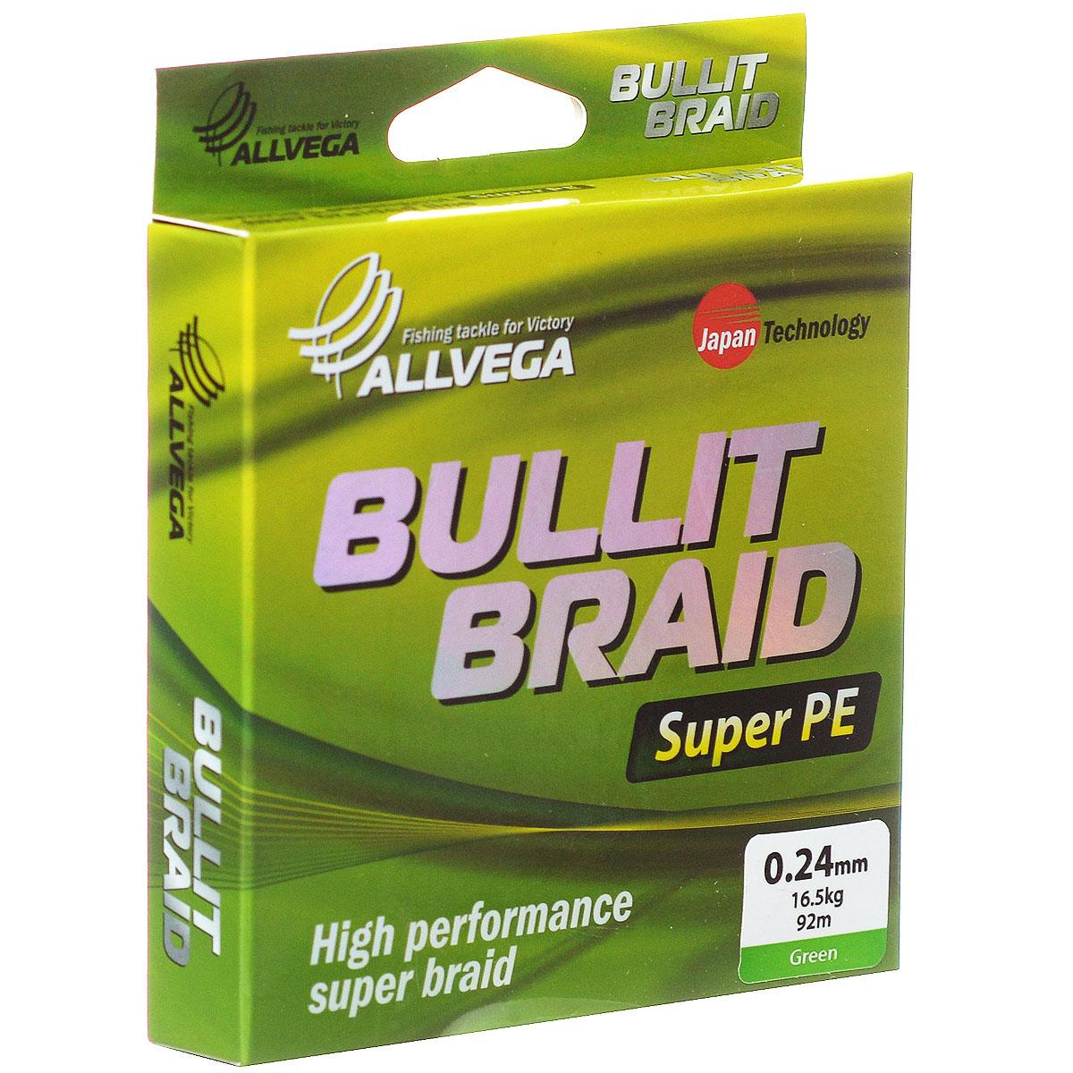 Леска плетеная Allvega Bullit Braid, цвет: темно-зеленый, 92 м, 0,24 мм, 16,5 кг