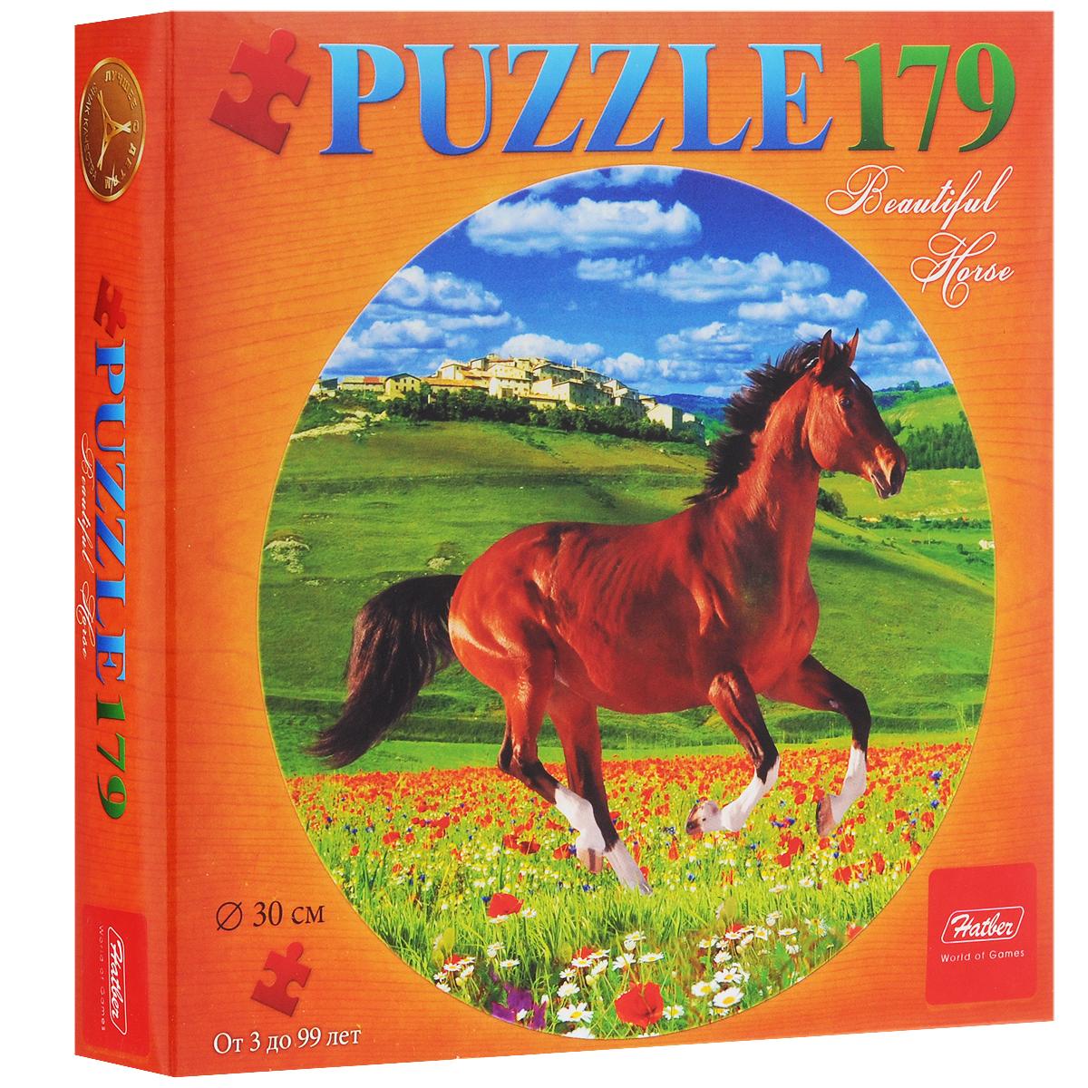 Грациозная лошадь. Пазл круглый, 179 элементов Hatber