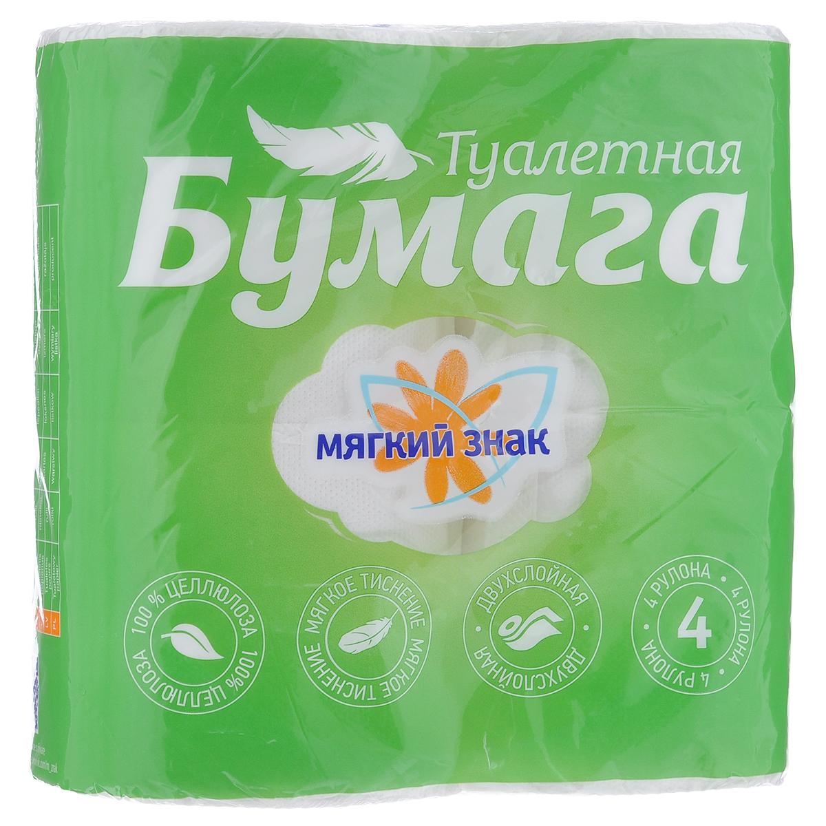 Туалетная бумага Мягкий знак двухслойная цвет  белый 4 рулона