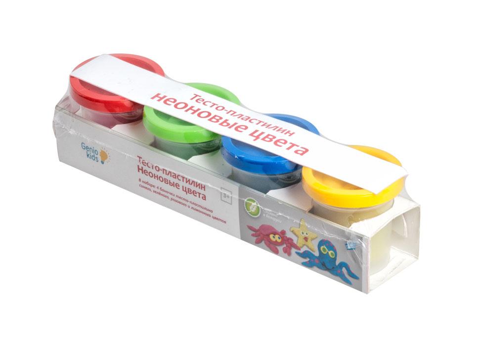 Набор для лепки Genio Kids TA1016V genio kids набор для детского творчества котик
