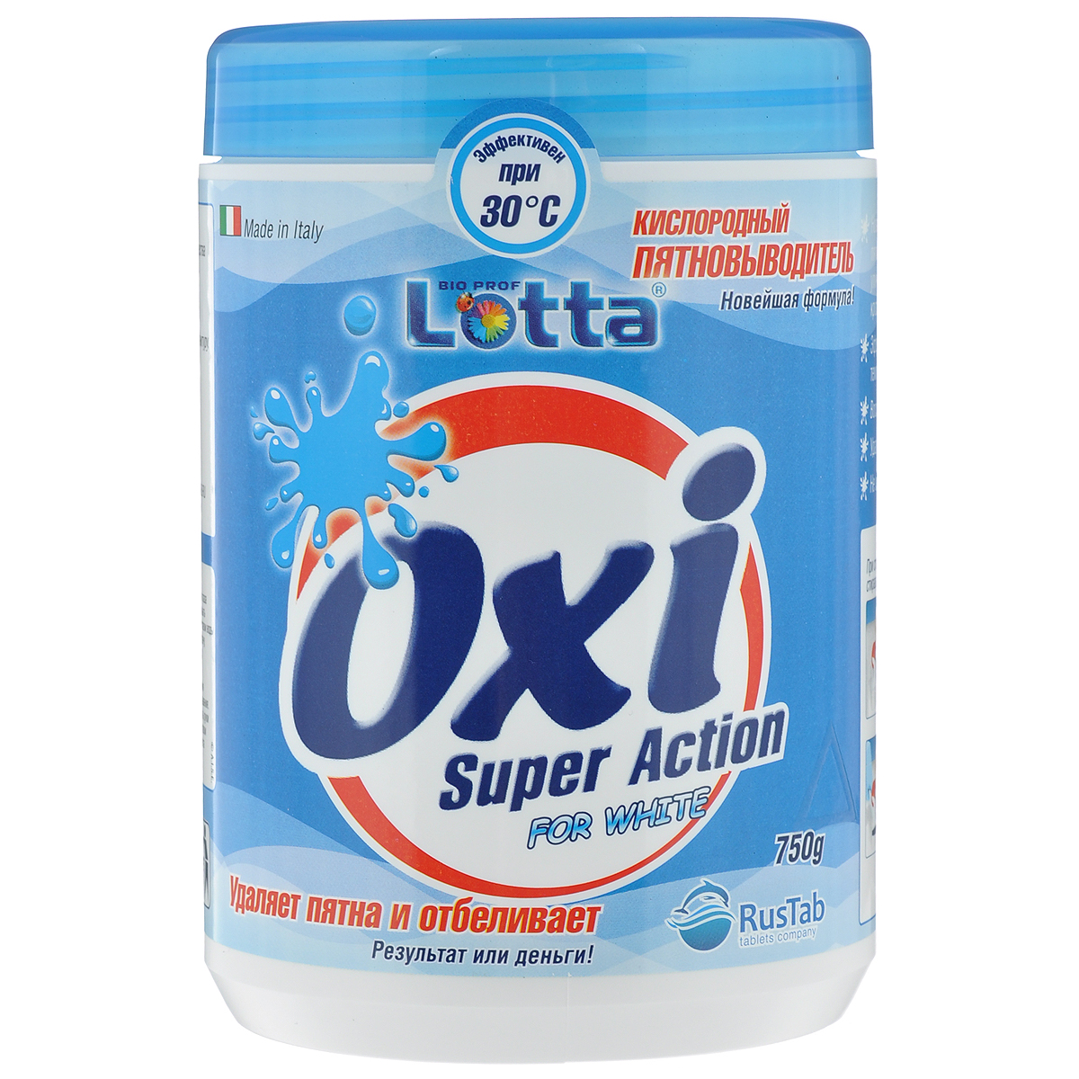 Пятновыводитель для белого белья Lotta Oxi, кислородный, 750 г тайфун пятновыводитель кислородный 270г