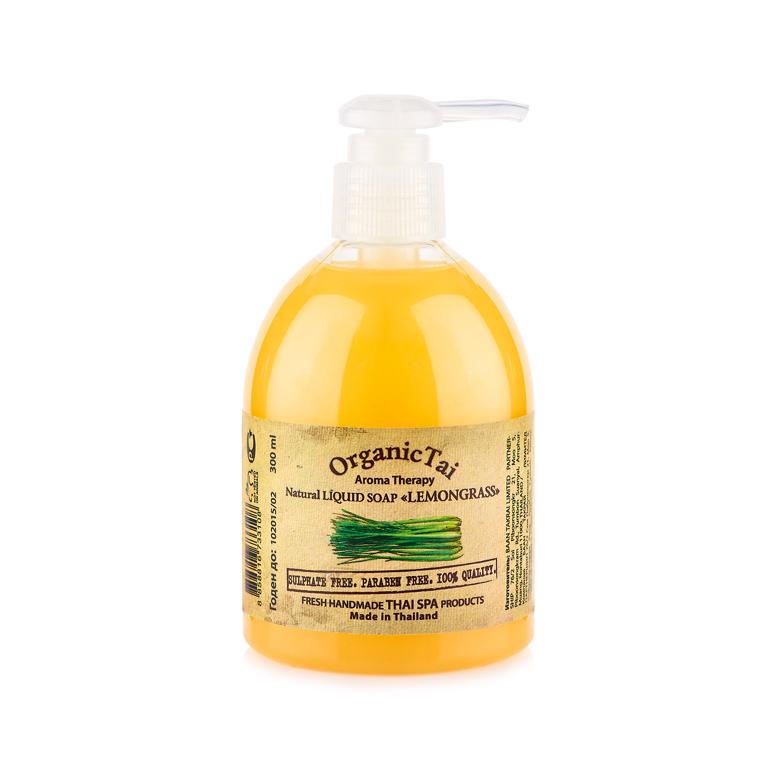 OrganicTai Натуральное жидкое мыло «ЛЕМОНГРАСС» 300 мл