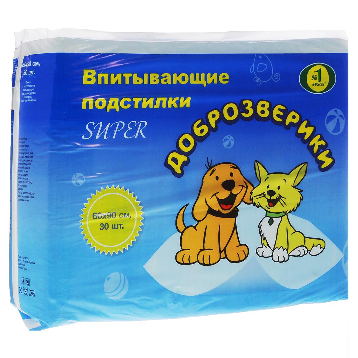 Подстилки для домашних животных Доброзверики, впитывающие, 60 см х 90 см, 30 шт подстилки для домашних животных доброзверики впитывающие 60 см х 40 см 5 шт